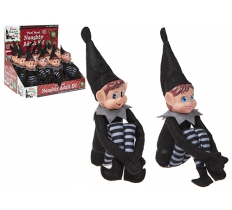 "12"" 30cm LONG LEG BLACK ADULT SOFT BODY VINYL FACE ELF"