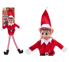 69cm ADULT SIZE ELF GLOVE PUPPET