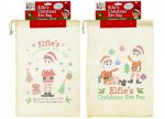 ELF CHRISTMAS EVE DRAW STRING NON WOVEN BAG 28.5cm X 43.5cm